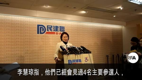 特首選戰周二起提名 梁愛詩否認中央干預