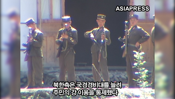 Beefed-up Security Along the China-North Korea Border