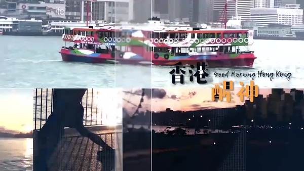 【香港醒晨】陈桥镜头下的真正暴动