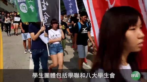 香港大學生遊行 抗議特首為大學校監