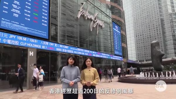 抗爭風暴下的香港(二):「黃色經濟圈」非做善事 兼顧上下游再搞抗爭幣