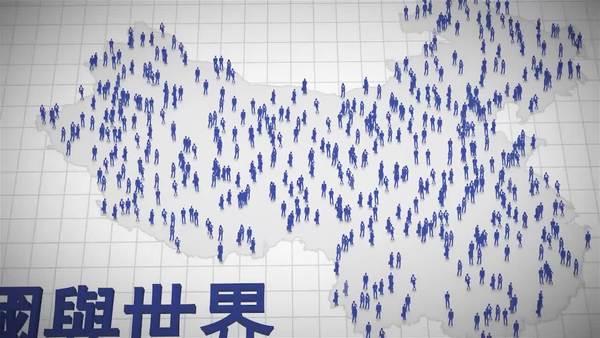 【中国与世界】 借「六中全会」「从严治党」巩固「习核心」
