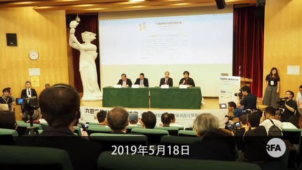 「六四」30周年研討會台北舉行 經歷者認為平反之路仍漫長