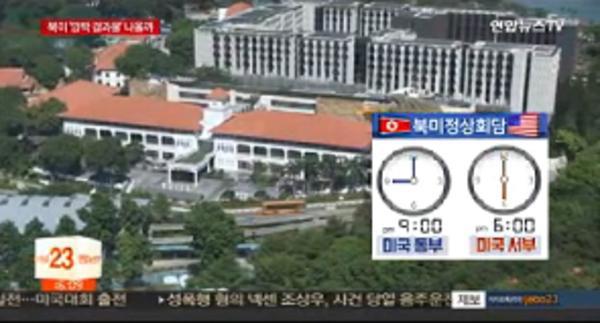 황금시간대 '트럼프 라이브'...빅딜 타결?