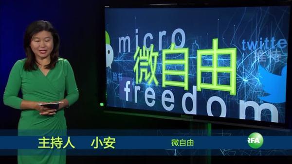 微自由:邢台洪灾天灾还是人祸?
