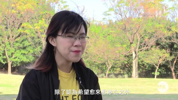 抗爭運動激發「命運共同體」感召 香港學生真誠祝福台灣民主