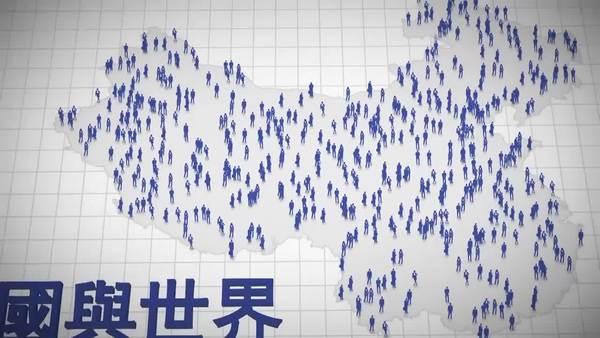 【中國與世界】 劉曉波逝世後的形勢與習近平的新包裝