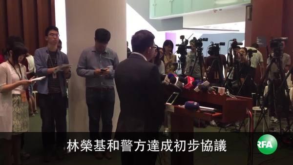 林荣基被跟踪 警方同意人身保护