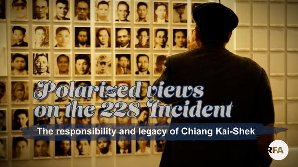 Polarized Views on Taiwan's 228 Incident