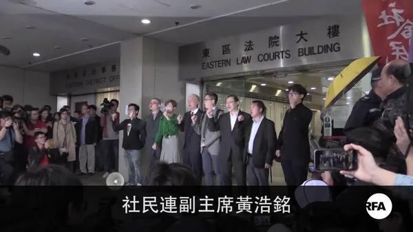 占领运动9核心人物提堂  传下周再起诉39人