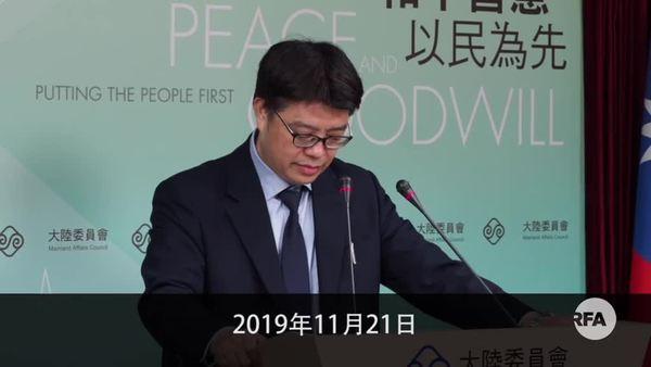 香港各大學學期提前結束   台灣提供額外名額供港生入學