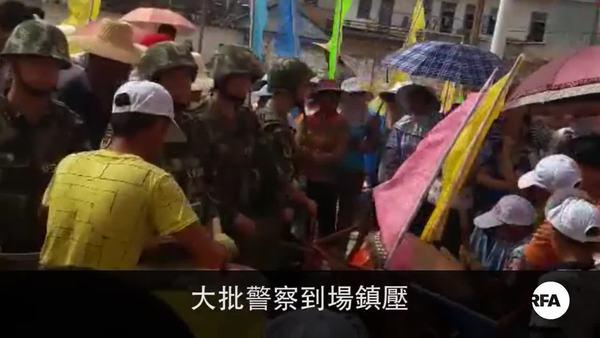 逾萬村民反建發電站 千警打人鎮壓拘逾30人