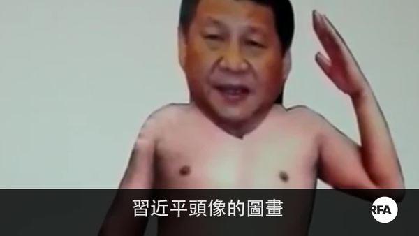3访民泡制习近平裸照惹祸 被拘逾周情况不明