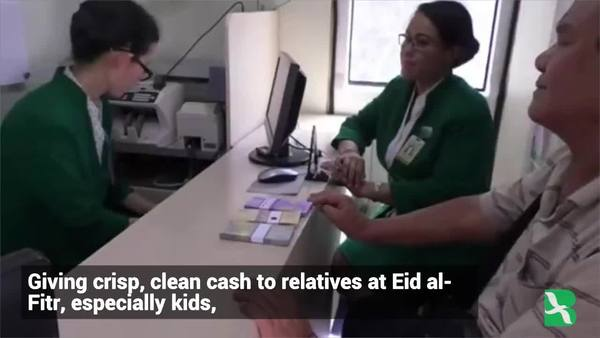 Sharing and Shopping: Eid al-Fitri in Indonesia