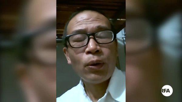 徐琳预计会被抓捕   录制视频予本台发布