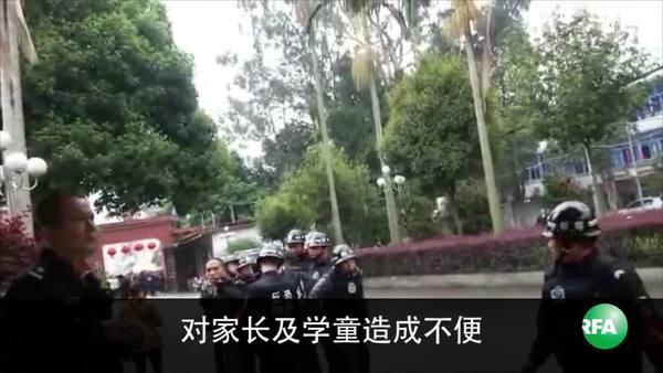犠牲村校为县校贴金 数百学生罢课抗议