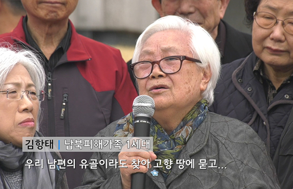 6.25전쟁 납북피해가족 기자회견