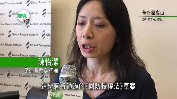 北京撒幣奪邦交 台美關係不降反升