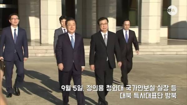 """김정은 """"트럼프 첫 임기 내 비핵화 실현"""""""