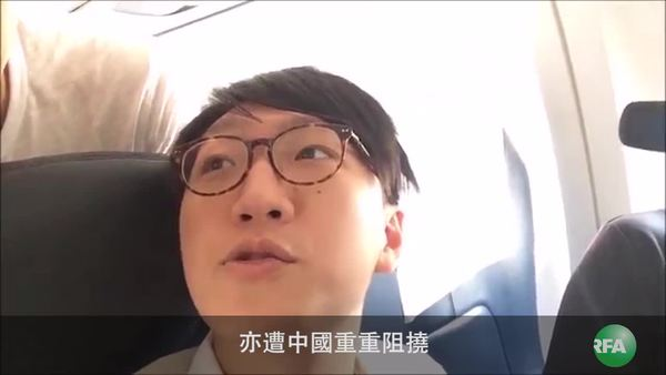 香港本土前線梁天琦接受本台訪問
