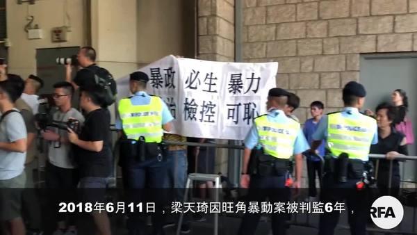 政治訴求非求情理由 法官重判梁天琦入獄六年