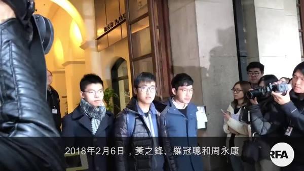 三前学生领袖终审得直 维持原审法院判决