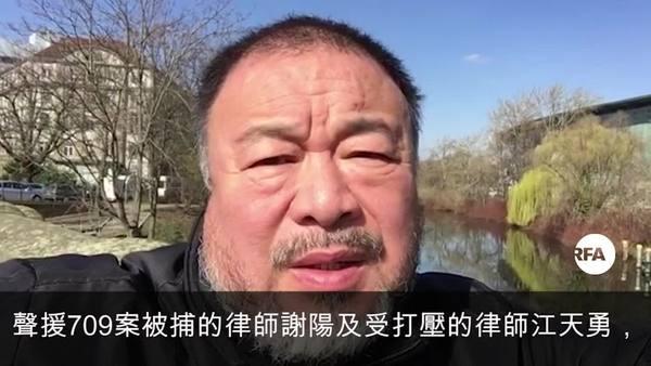 数十律师上载视频声援谢阳、江天勇