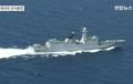 중국 서해서 또 대규모 군사훈련