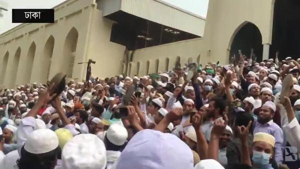 মোদির ঢাকা সফর ঠেকাতে ইসলামি দলগুলোর বিক্ষোভ, সংবাদকর্মীদের ওপর আক্রমণ