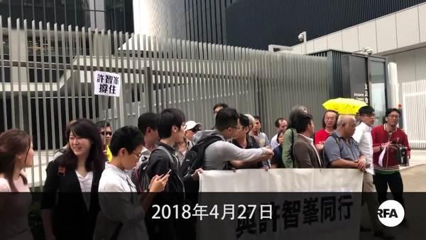 建制派提谴责动议罢免   黄之锋力撑许智峯已道歉