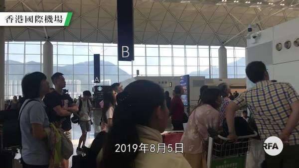 「反送中」運動首次三罷 200多航機取消機場服務大混亂
