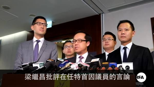 UGL调委会开会梁振英向议员发律师信