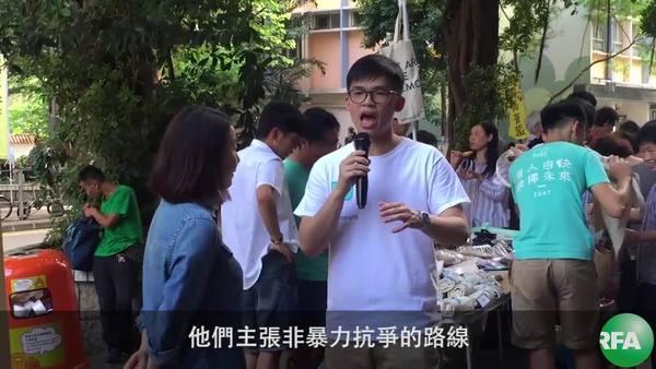 香港众志:须有平台让非建制党派协调