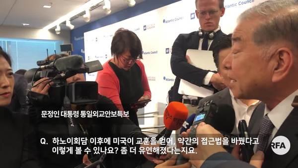 """문정인 """"미, 유연성∙체제보장 언급...태도 변화"""""""