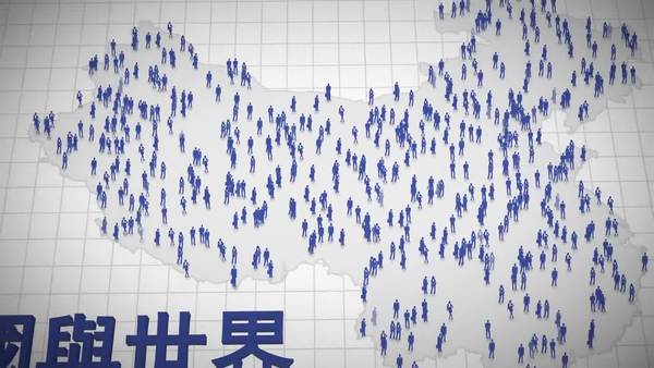 【中国与世界】谈蔡英文上台大陆连串打压行动