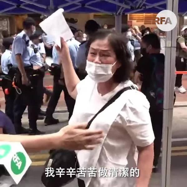 【7.1嚴防】 警察滿布全城 封維園、阻止擺街站 市民哭訴警濫罰限聚令