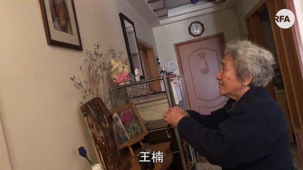 【六四30周年特輯】天安門母親張先玲 「我也終歸要走的,但後面還有別的人」