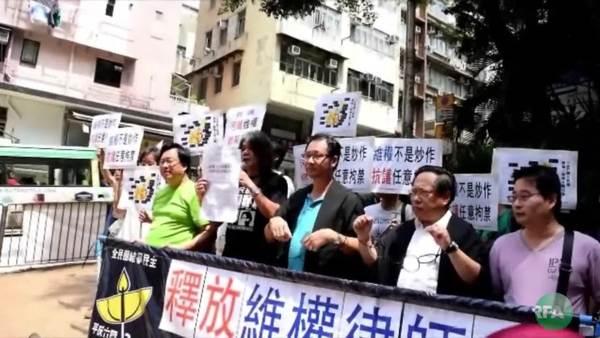 香港支聯會周日遊行至中聯辦 聲援大陸被捕維權律師