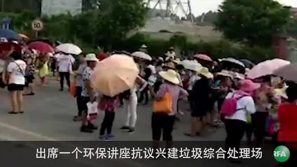 2千居民被阻出席环保讲座反映意见