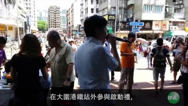泛民吁登记选民 望改变政台生态