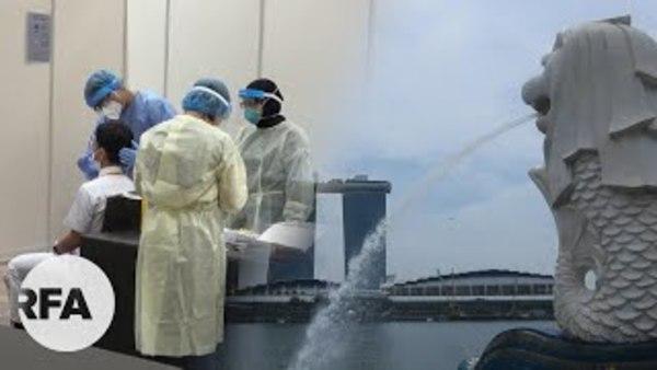 Người Việt ở Singapore ra sao trước làn sóng kỳ thị vì COVID-19?
