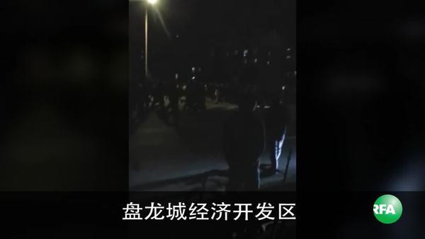 武漢周三腥風血雨周四再現示威洪流