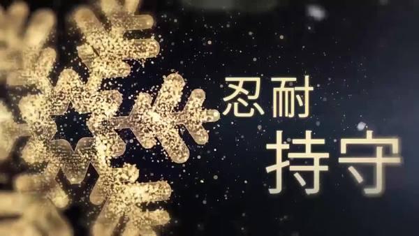 【維港外望】中國人不過洋節日 仇外義和團要再惹八國聯軍?
