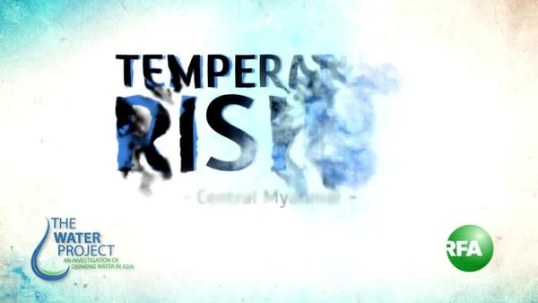 'Temperature Rising