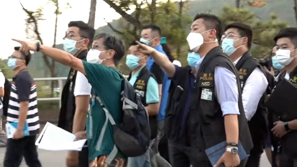 Police Investigate National Security Law Violations on Hong Kong Campus