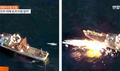 북, 지대함 순항 미사일 발사장면 공개