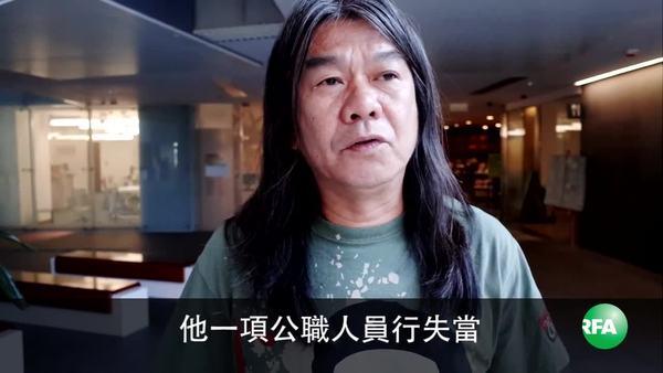 梁國雄涉收黎智英款項遭廉署起訴