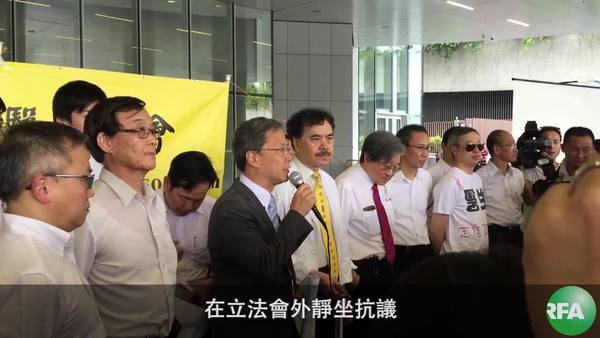 改革医委会被指政治阴谋 医学团体静坐反对