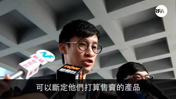 """被撤銷所投年宵攤位""""港獨""""2黨批無理"""