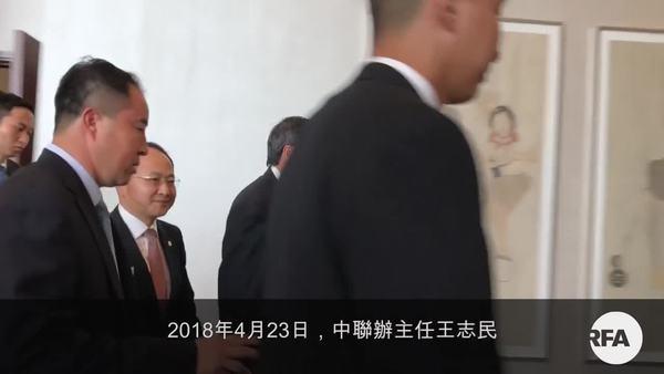 王志民首次出席立法會午宴 遭部分泛民議員杯葛